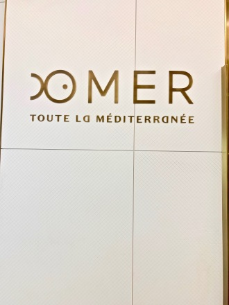 ÔMER ©lepetitlugourmand