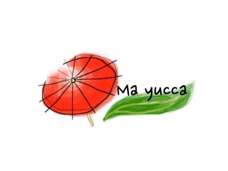 Ma Yucca